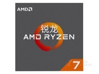 八核十六线程CPU AMD Ryzen 7 1800X