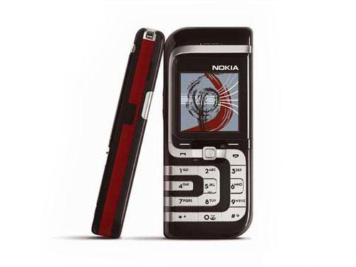 Nokia 诺基亚 7260 直板手机 彩屏 照相 耐摔
