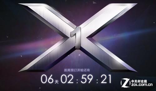 全球首创场景UI 旗舰步步高vivo X1曝光