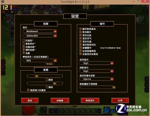 六款主流游戏实战win8兼容