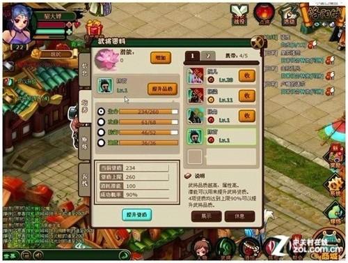 精致回合制页游 《三国物语》游戏评测