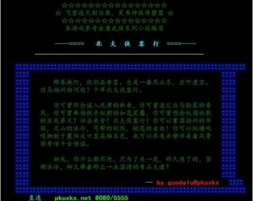 玩过它们说明你已经老了回顾中国网游发展史