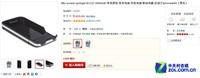 京东售459元 MiLi HI-C23苹果背夹电池