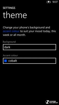 中规中矩的WP8旗舰 HTC 8X详评之功能篇