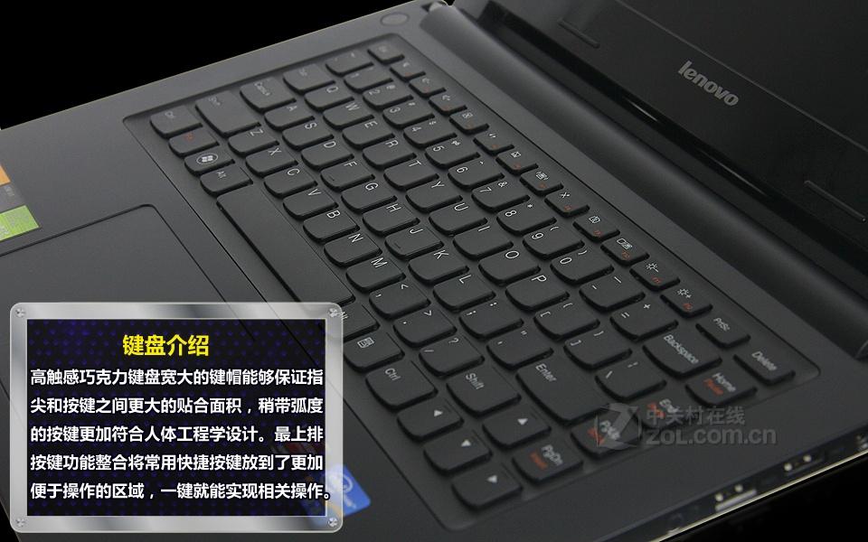 (9/43)联想 s400星光银 键盘图