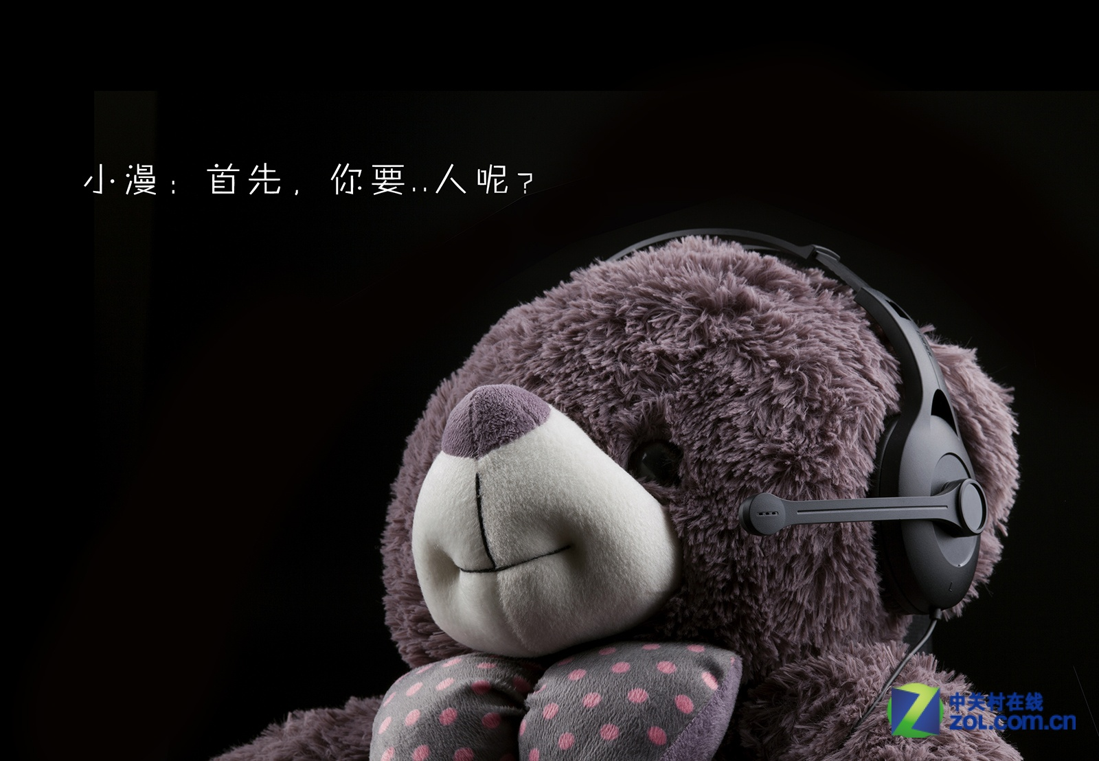 教你如何―煲耳机; 这是漫步者精心准备的可爱的小剧场,两只小熊趣味