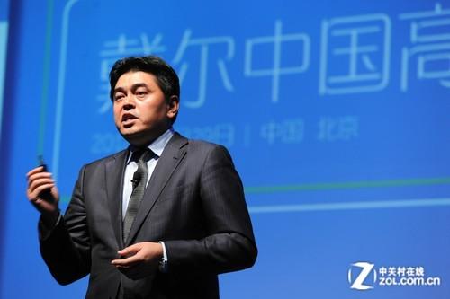 激发无限 戴尔中国高峰论坛展现转型成果