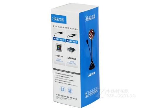 蓝色妖姬A8光环摄像头评测