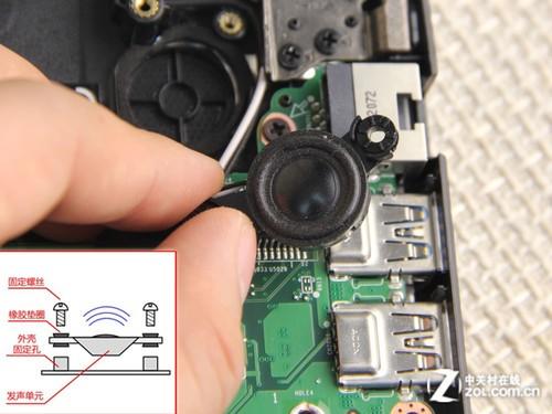 东芝M800拆解和一键恢复功能