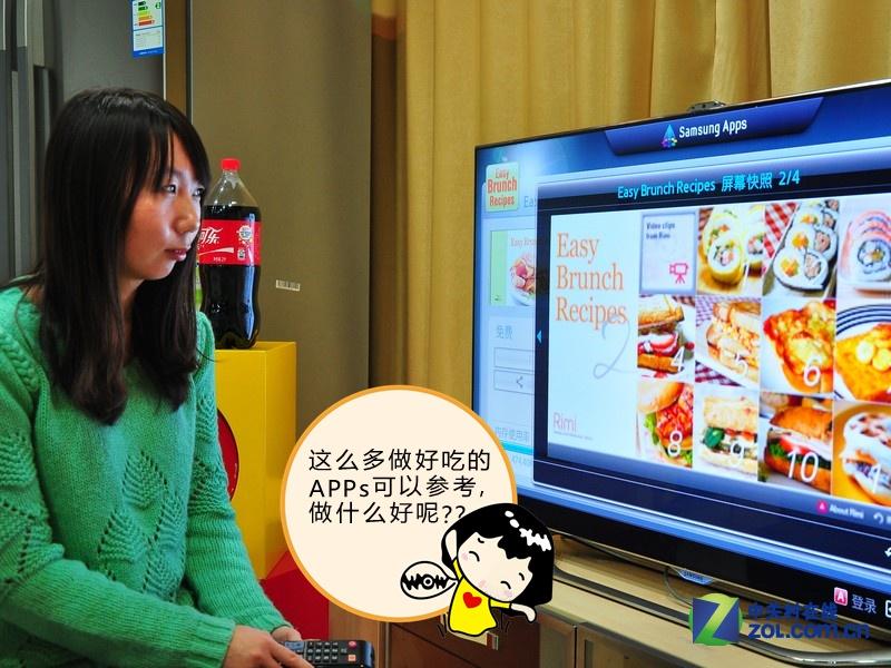 """""""吃遍天下""""之三星智能电视美食制作攻略"""