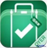 12.7安卓应用推荐:旅行前都需要带什么
