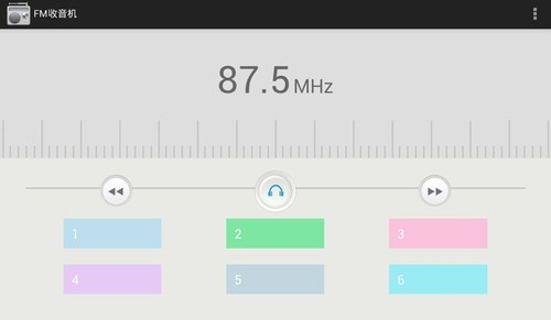 轻松FM收音发射  智器X7独特体验