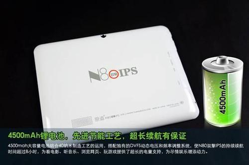 双核四显纯白机身,原道N80双擎IPS功能图解