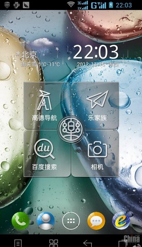 PK三星Note 2 联想5.5寸1080p旗舰曝光