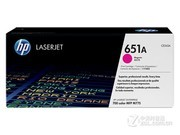 HP 651A(CE343A)办公耗材专营 签约VIP经销商全国货到付款,带票含税,免运费,送豪礼!