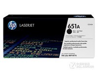 HP 651A(CE340A)办公耗材专营 签约VIP经销商全国货到付款,带票含税,免运费,送豪礼!