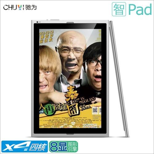 """驰为 V10四核智PAD五大""""智慧""""详解"""