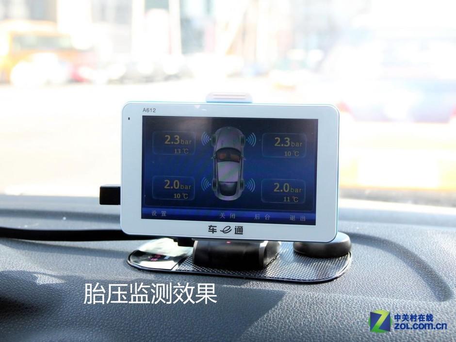 精密监控车辆 obd行车电脑安装图解