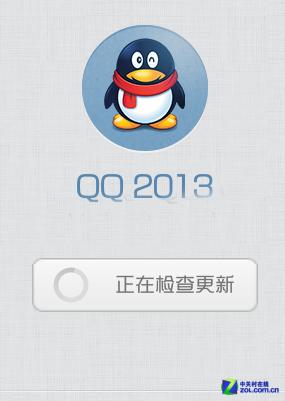 新增讨论组功能 qq2013安卓版已可下载图片
