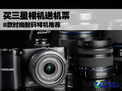 /shumaguangdian/457007.html