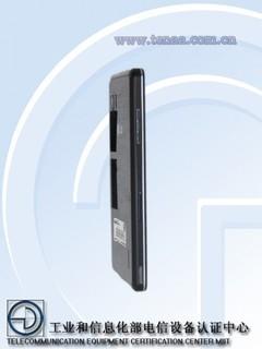 四核2GB内存 LG Optimus G获工信部许可