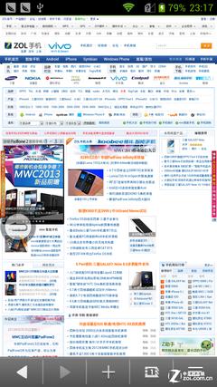 工程机PK正式版 中兴Memo对比小米手机2