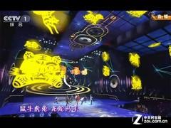 水幕技�g�D�鹞枧_ 解�x春晚工程��用