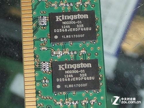 金士顿4GB DDR3-1600窄版内存