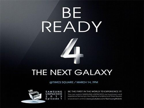 确定使用骁龙处理器 三星GALAXY S4将发
