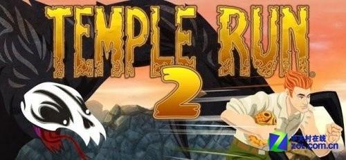 神庙逃亡(Temple Run)即将登陆Win8