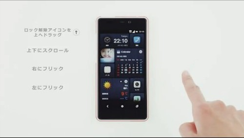 UI酷似WP8! HTC INFOBAR A02日本上市