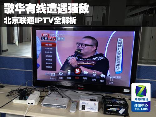 http://www.xiaoluxinxi.com/shumaguangdian/663048.html