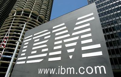 IBM大数据方案介绍ppt