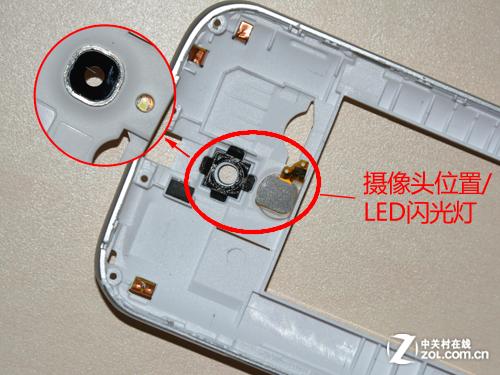 主板盖上的位置对应图-798元 高通芯 5英寸大屏小蜜蜂Bee1手机拆机
