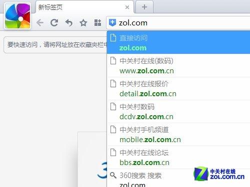 Win8软件摸底:PC浏览器兼容性抽查测试
