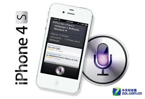 上海智臻网络公司:苹果Siri涉嫌侵权