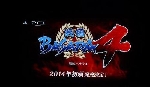 2014年发售!卡普空公布《战国Basara4》