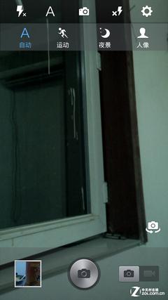 一次拍摄两份精彩 天语U86拍照功能测试