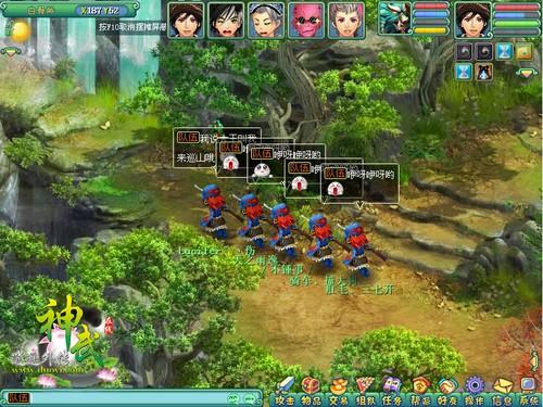 《神武》玩家可爱多,卖萌时刻被抓拍