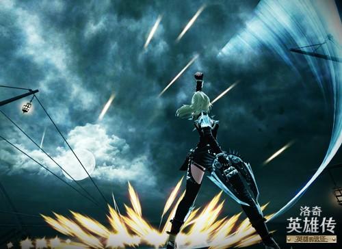 《洛奇英雄传》链刃女王维拉即将登场