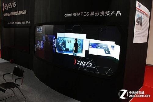 infocomm2013:艾维视展63吋异形拼接