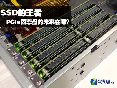 不一样的SSD PCIe固态盘的未来在哪里