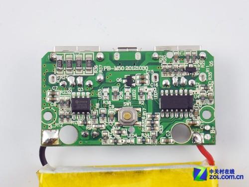 c51移动电源的电路板正负极输入端分别