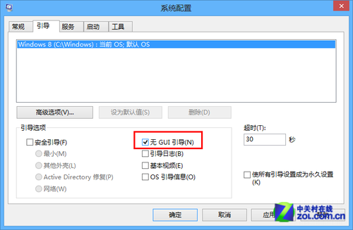 Win8大百科61期: