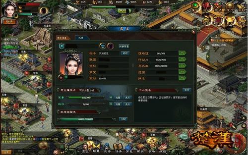 完美世界《楚汉传奇》君主系统 轻松玩转