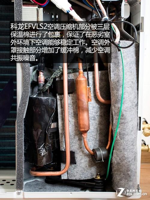 拆解科龙二级变频空调