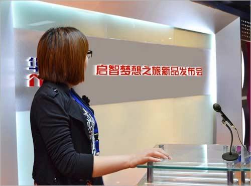 华北工控机启智梦想之旅新品发布会