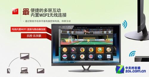 骤降千元 联想IPS双核47吋智能电视特价