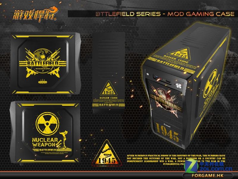 掀起MOD热潮 游戏悍将终结者核武器