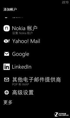 入门第一步 实测WP8手机轻松导入联系人